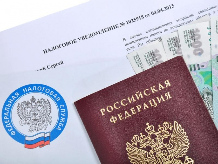 ФНС начала рассылку уведомлений об уплате имущественных налогов по новым правилам