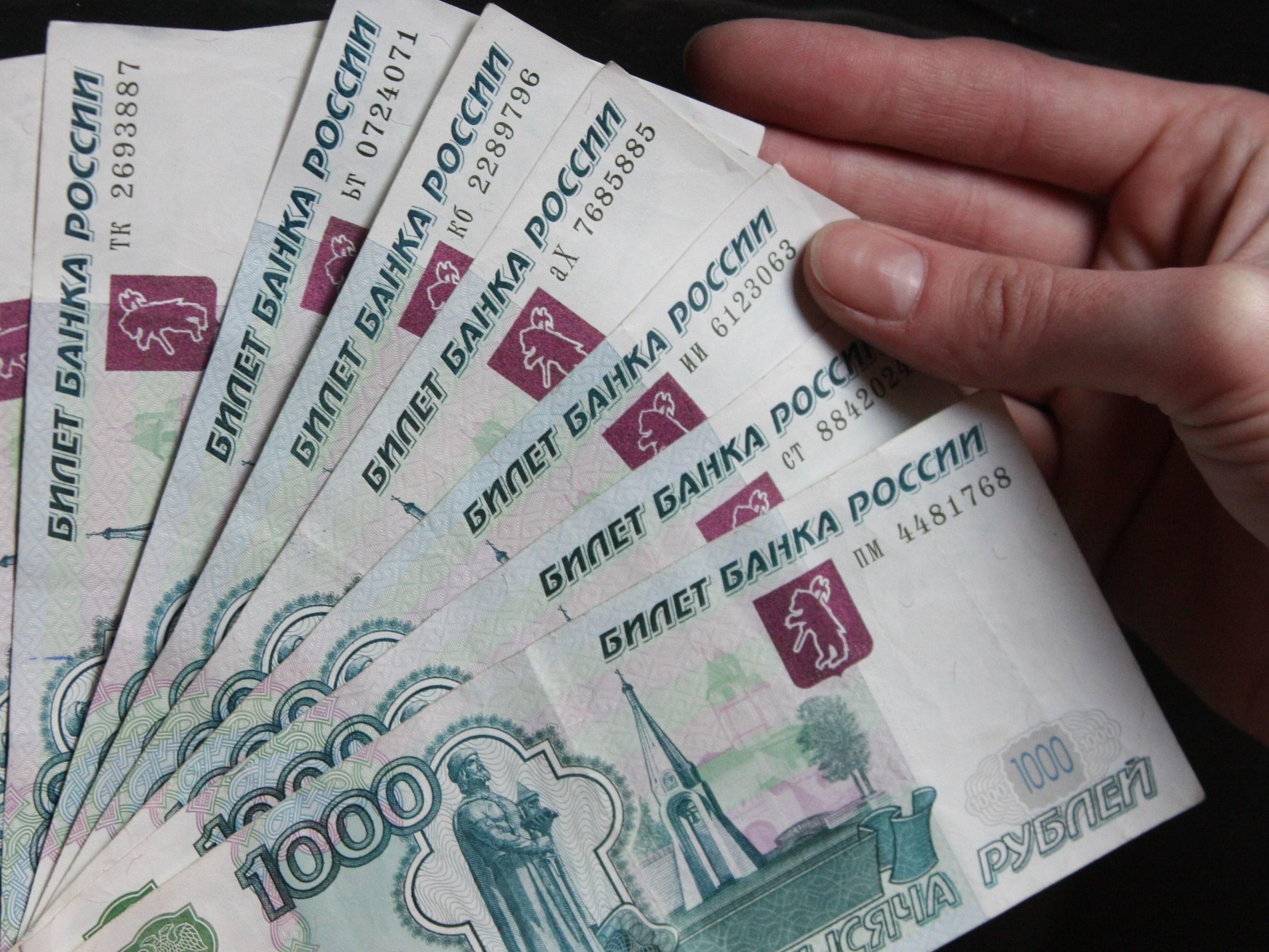 Сбербанк кредит 1000 рублей