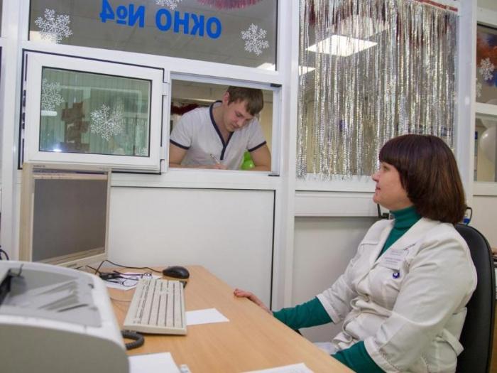 Сколько раз можно прикрепляться к поликлинике