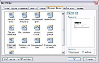 how to use microsoft word templates
