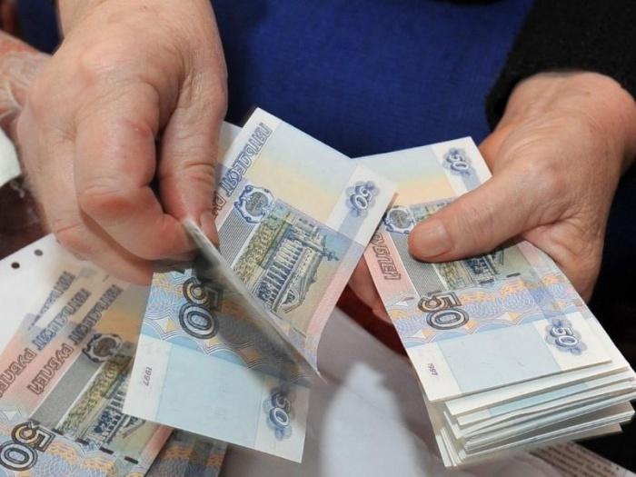 Будет ли еще добавка к пенсии в 2018