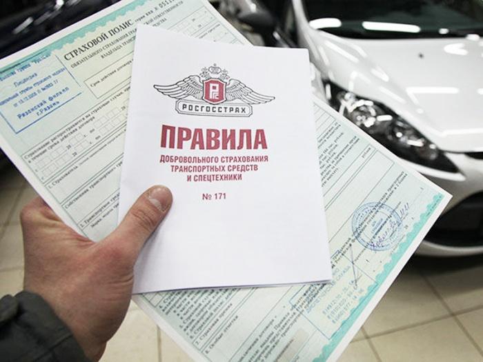 Документы при покупки автомобиля у юр лица