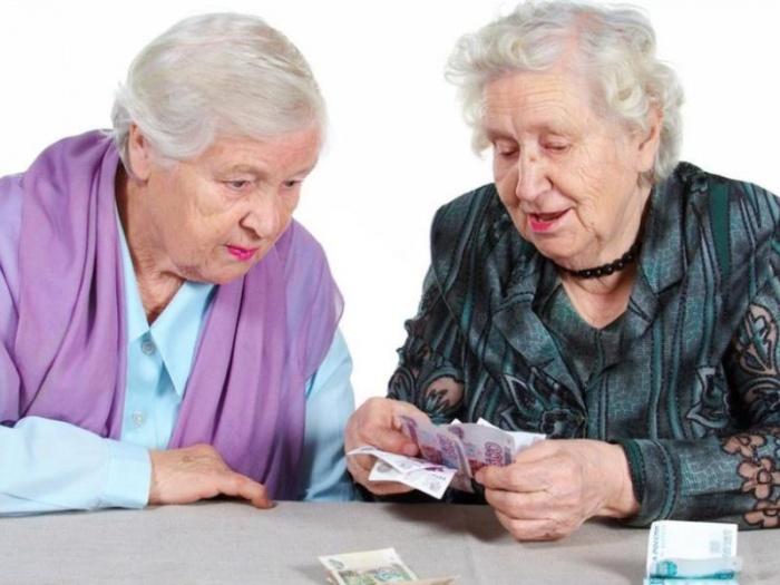 Кому положены надбавки к пенсии после 70 лет в России в 2019 году?