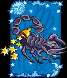 водяные знаки в гороскопе