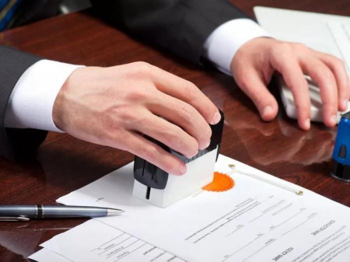 закон о налогах на недвижимость 2016