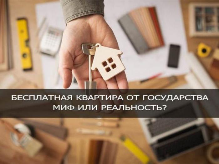 госпрограмма по улучшению жилищных условий 2018