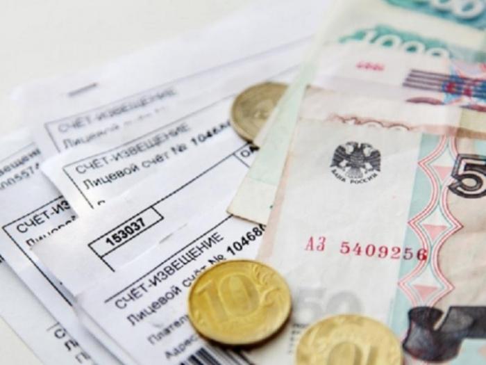 Новый законопроект о компенсации за ЖКУ для малоимущих: кому полагается жилищная субсидия || Новое про субсидии