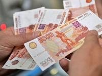 Выдача пенсий в праздничные дни по москве