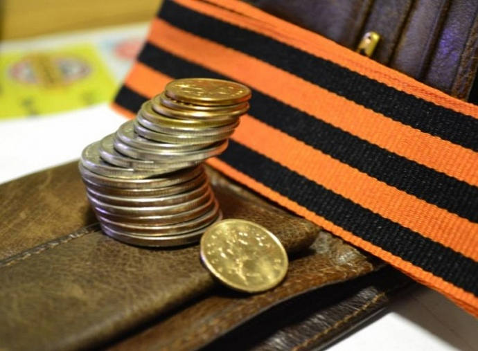 На сколько процентов повысят пенсии в апреле 2015