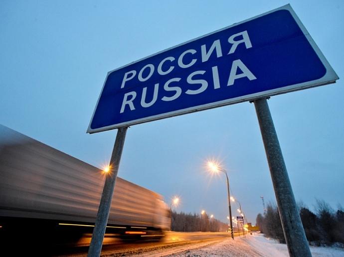 шаги, Каким странам запрещен въезд в россию часть этого