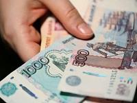 Как получить вид на жительство в чехии пенсионерам россии