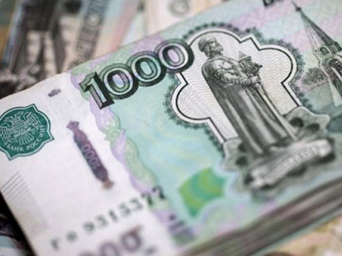 Плата за электроэнергию для пенсионеров