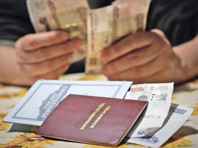 Когда повышение пенсии в украине