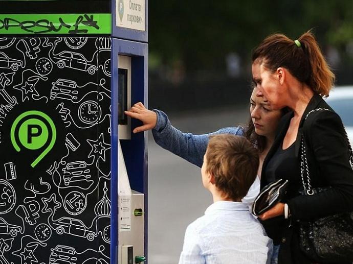 Как получить льготное разрешение на парковку многодетной семье