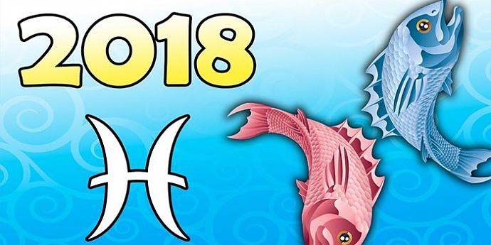 Любовный прогноз для Рыб на 2018 год