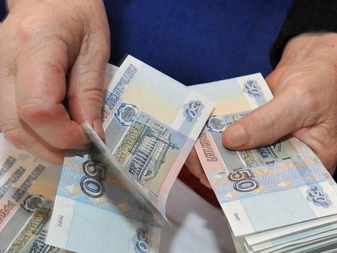 Закон о государственных пенсиях в армении