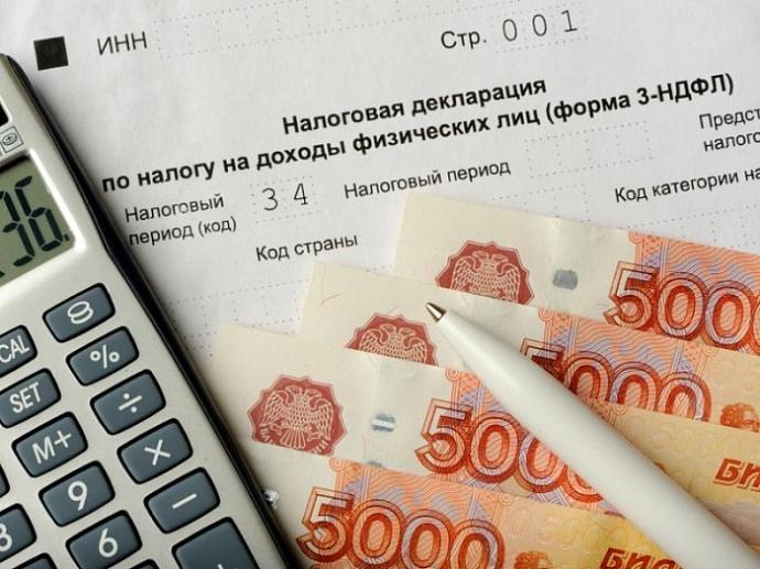 Срок оплаты налога по 3 ндфл чеки для налоговой Китай-город