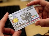 Какой путин принял закон по поводу получения гражданства 2019