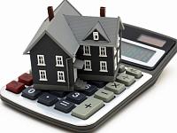 Налог на имущество за 2019 год