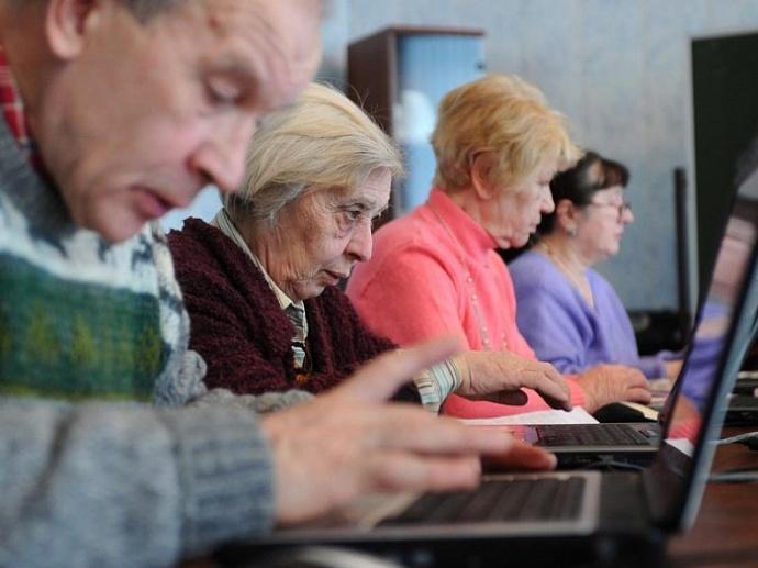 Льготы пенсионерам по транспортному налогу в липецкой области в 2016 году