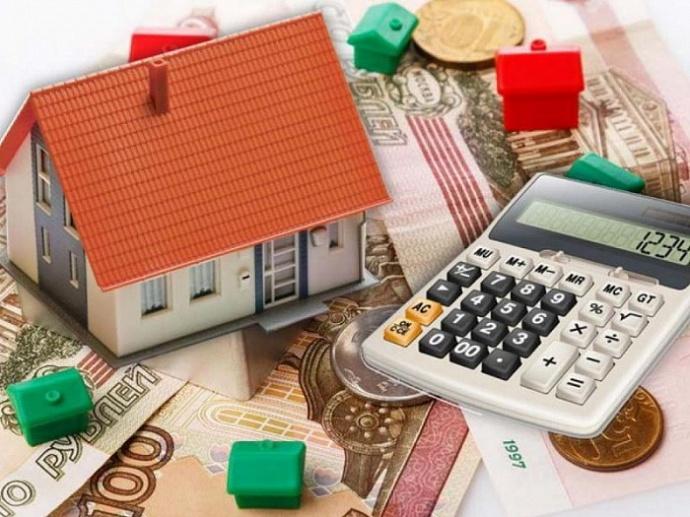 Новый налог на имущество в 2019 году в Москве: ставки