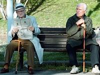 Увеличение пенсионного возраста госслужащим последние новости