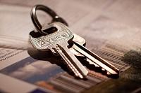 Ввод дома в эксплуатацию по выгодной стоимости