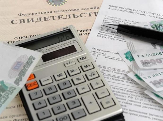 Скачать бланка приложение а к декларации по прибыли в днр