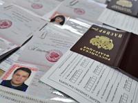 Можно ли при определенных условиях лишить человека если гражданства рф госизмена