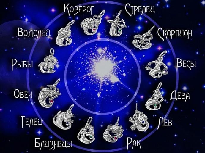 Любовный гороскоп на июнь 2017 для всех знаков зодиака 32