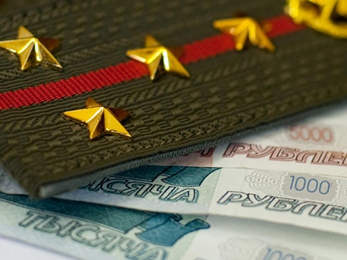 Пенсии по выслуге лет военнослужащих рф
