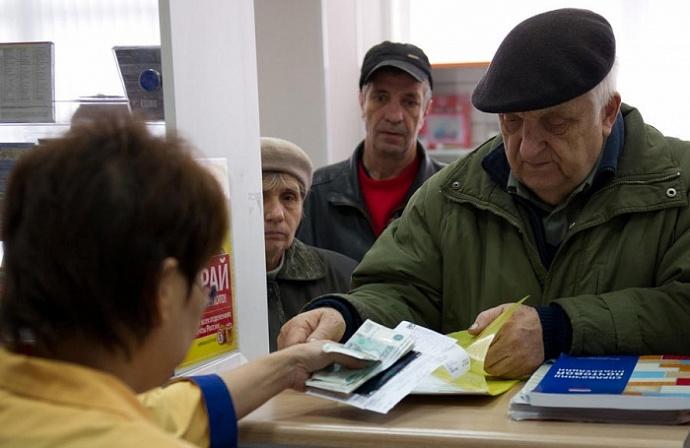 Пенсия в москве повышение