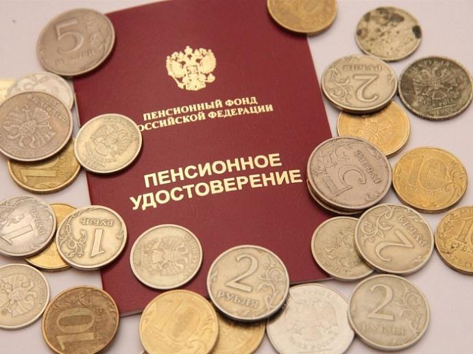 Пенсия у генерала в россии 2016