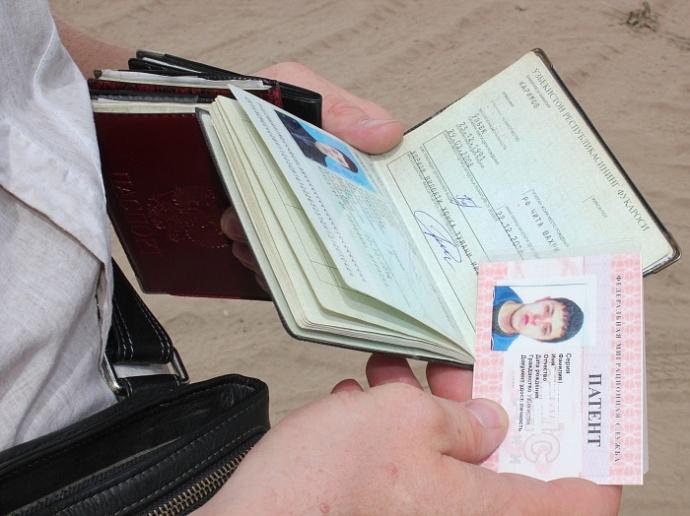 Как оформить трудовой патент для мигрантов в 2018 году, разрешение на деятельность в Москве
