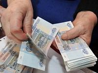 Кто может расчитывать на пенсии от государства