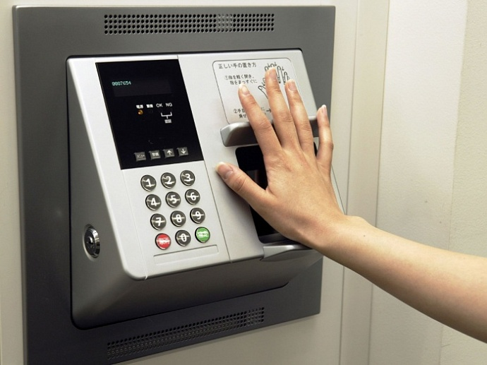 biometric authentication thesis Thesis for masters degree the wearing of latex gloves and a wide range of demographic issues make biometric enrollment and authentication quite difficult and.