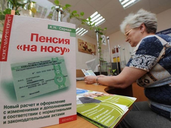 Было ли повышение пенсии с 1 февраля