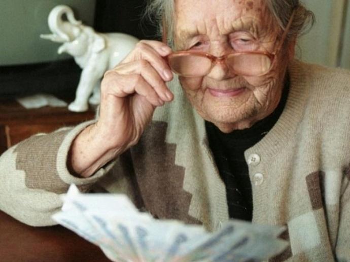 Льготы в самарской области пенсионерам