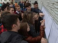 Приём иностранных граждан в вузы   На ПМЖ в Россию