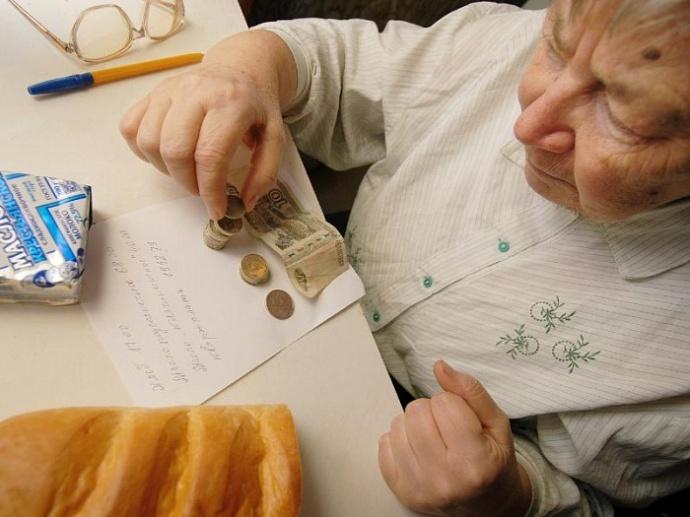 Будет повышение пенсии в апреле работающим пенсионерам в 2016 году