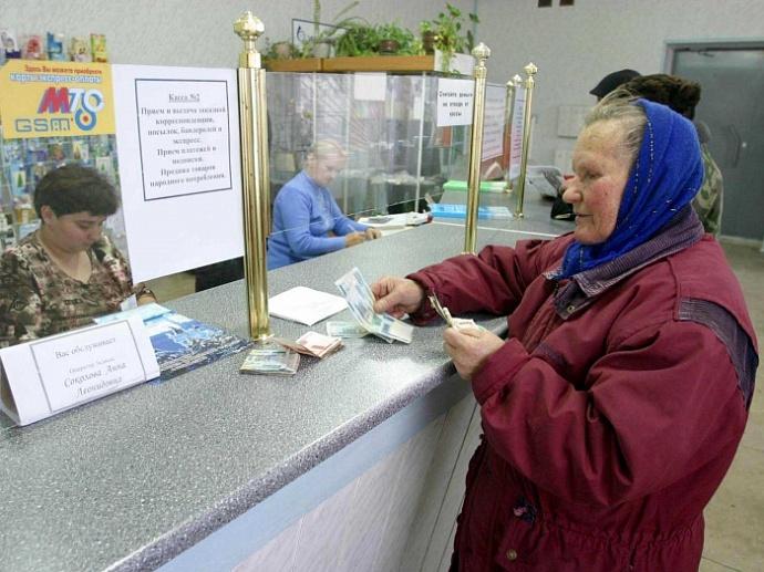 Трудовой стаж для получения пенсии в беларуси