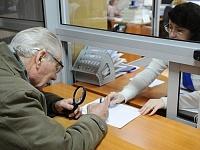 Срок подачи заявления о накопительной части пенсии