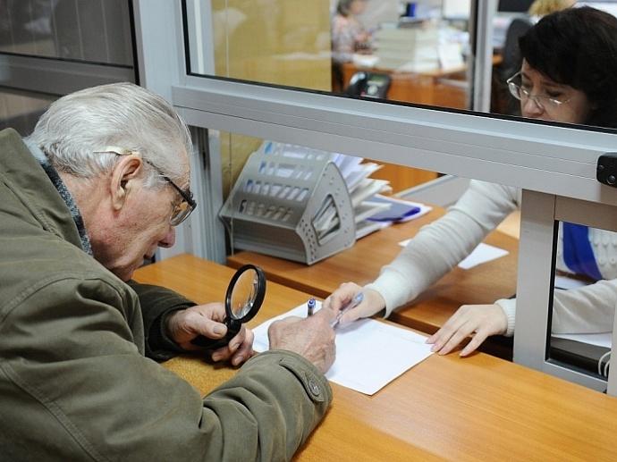 Льготный проезд пенсионеров москвы с 1 августа