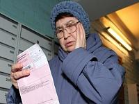 Какой теперь штраф за просроченную регистрацию и как рассчитываются коммунальные платежи в УК