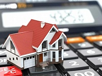 Налог на квартиру в 2021 когда платить
